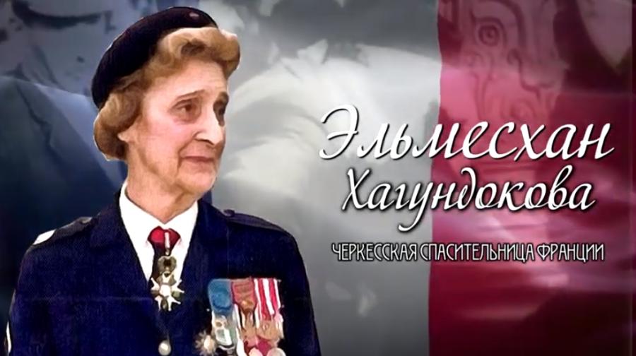 Elmeskhan Hagundokova Circassian Savior of France