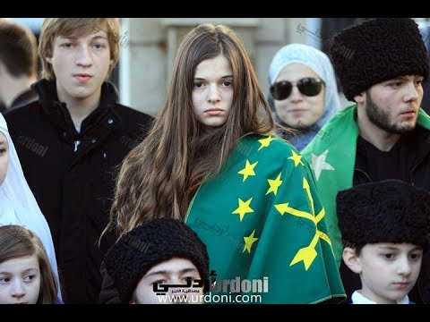 North Caucasian people - The Circassians